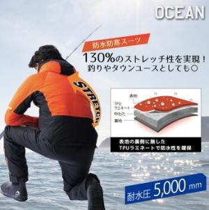 ワークマンの釣り防寒着